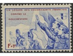 Legion of French Volunteers Against Bolshevism Postage Stamp