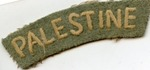 Jewish Brigade Group Palestine Patch