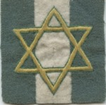 Jewish Brigade Group Mogen David Patch