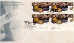 First Day Cover: Candadian commemoration of Shoah documentary and Allied Liberation of Wobbelin Concentration Camp