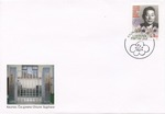 First Day Cover: Lithuanian with Chiune Sugihara