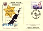 First Day Cover: Argentinian Commemoration of Raoul Wallenberg and Holocaust