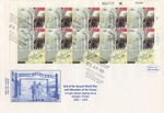 First Day Cover: Israeli celebration of the end of WWII and liberation of Concentration Camps