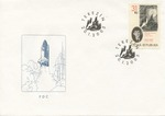First Day Cover: Czechoslovakian Commemoration of Petr Ginz