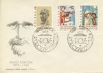 First Day Cover: Polish Commemoration of Janusz Korczak