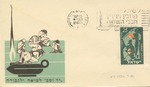 First Day Cover: Israeli New Year 1955