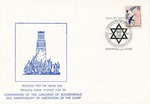 First Day Cover: Israeli Commemoration of 50th Anniversary of Liberation of Buchenwald