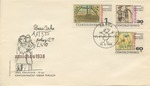 Czechoslovakian Commemorative Art of Children at Terezin First Day Cover