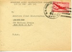 Envelope from the Preparatory Commission of the International Refugee Organization sent from APO 541 (Austria)