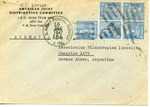 Envelope from the International Refugee Organization sent from APO 154 (Germany)