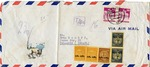 American Joint Distribution Committee PCIRO Team 905 Envelope Sent to Israel Concerning Displaced Persons