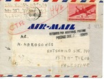 The American Joint Distribution Committee as Courier post-World War II Envelope, Sent from APO 757 (Munich)