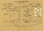 """Mifkad Haolim"" (Jewish Agency for Palestine Certificate of Registration)"