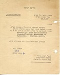 The American Joint Distribution Committee as Courier post-World War II Letter to Cyprus