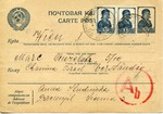 """Israel"" Postcard sent from Przemysl in Poland, then under Russian Control"