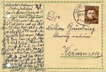 Postcard, Written in Hebrew, with Handwritten Star of David