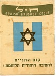 Jewish Brigade Group Pamphlet