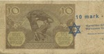 Polish Money with Stars of David