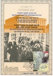 Heroes and Martyrs Remembrance Day Leaflet