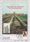 50 Years Since the Liberation of the Auschwitz Death Camp Souvenir Leaf
