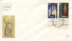 Israeli Nazi Victims Commemorative Envelope