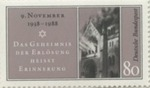 Kristallnacht Commemorative Stamp