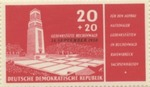 East German Holocaust Monument Stamps