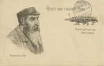 German Jewish Anti-Semitic Postcard