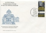 50th Anniversary of the Warsaw Ghetto Uprising Envelope