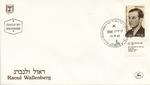 Raoul Wallenberg Commemorative Envelope