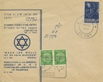 Creation of the Israeli State Commemorative Envelope