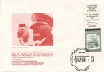 40th Anniversary of Dachau and Mauthausen Envelope