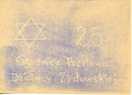 Warsaw Ghetto Scrip