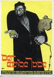 Anti-Semitic Exhibition - Munich 1937