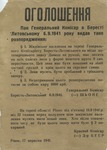 Broadside Announcing German Round-Up of Jews in Ukraine