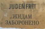 "Anti-Semitic Wooden Sign: ""Judenfrei"" [Free of Jews]"
