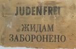 Anti-Semitic Wooden Sign: