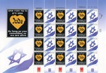 """As long as you remember us we are alive"" Israel Holocaust Commemorative Stamps"