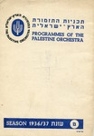 Program of First Concert of the Palestine Symphony Orchestra