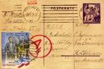 Postcard Commemorating 70th Anniversary of Warsaw Ghetto Uprising