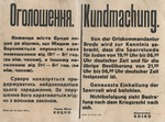 Copy of Broadside Announcing Curfew Times for Jews in Brody, Poland (Ukraine)