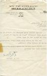 Dr. George Landauer Letter