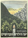 Commemorative poster of the Forest for Martyred Children of the Holocaust