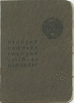 Soviet Passport of Peysya Farberman