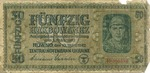 Ukraine Nazi Occupation 1942-1945 Banknote 50 Karbovanets