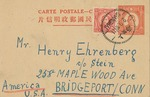 Postcard from Father in Shanghai to Son in Bridgeport, Connecticut
