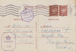 Postcard from Lyon in Vichy, France from Haberman Family to Haberman Children in Haifa, Palestine