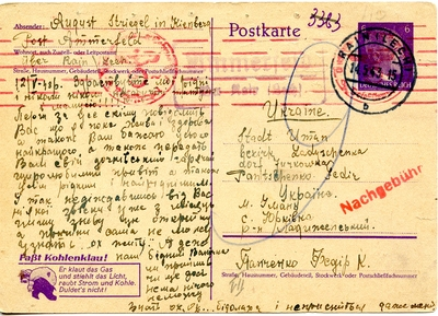 From Prisoner Ostarbeiter in Camp of Ammerfeld Bei Rain, Lech, Germany to Ukraine
