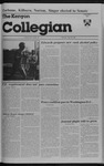 Kenyon Collegian - April 25, 1985