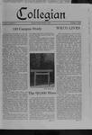 Kenyon Collegian - October 11, 1973